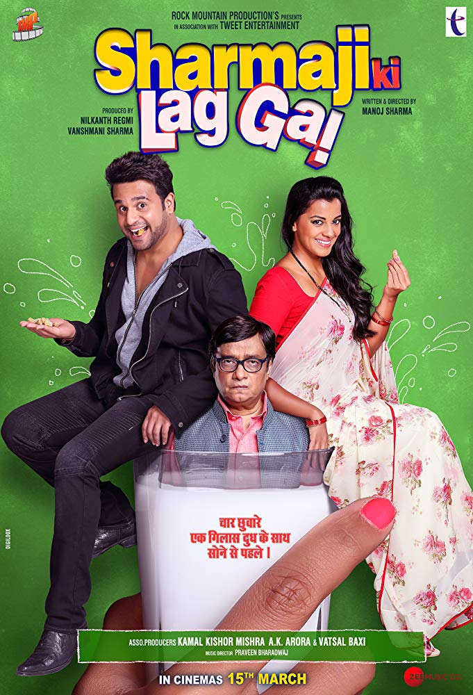 Sharma ji ki lag gayi (2019) Hindi Movie Pre-DVDRip x264