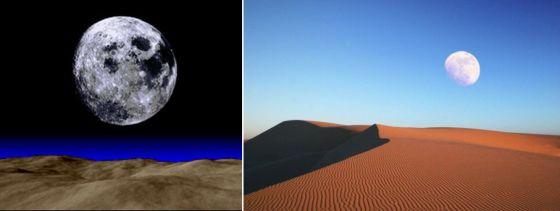 Terranigma désert de Namibie