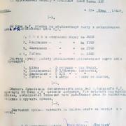7-408-1-19-58-22-06-1942