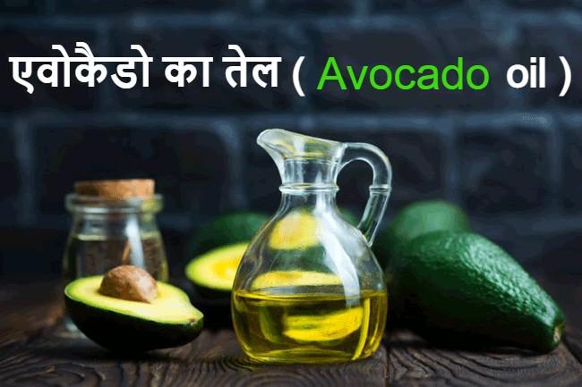 how avocado helps hair growth?