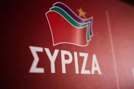 ΣΥΡΙΖΑ ΧΙΟΥ: ΓΙΑ ΤΑ 75 ΧΡΟΝΙΑ ΑΠΟ ΤΗΝ ΑΝΤΙΦΑΣΙΣΤΙΚΗ ΝΙΚΗ ΤΩΝ ΛΑΩΝ
