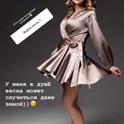 https://i.ibb.co/8zQv0zf/ks-novikova-official-s-story-on-Instagram-uploaded-5-03-2019-0-48-MSK.jpg