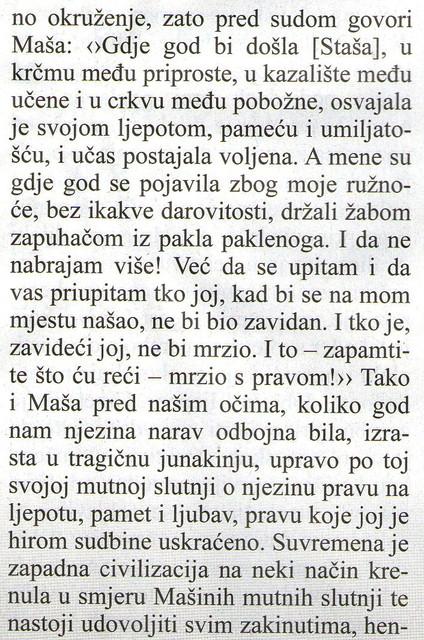 DUH-ZLODUHA-G