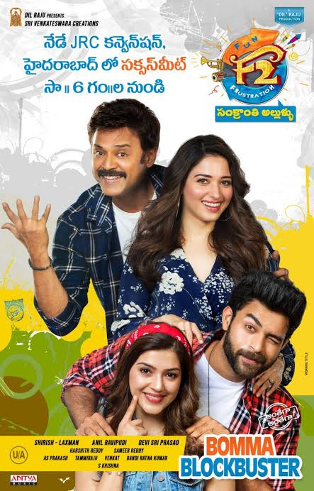 F2: Fun and Frustration 2019 Hindi Dual Audio 720p UNCUT HDRip ESubs 1.7GB | 500MB Download