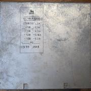 IMG-20200720-160447-2