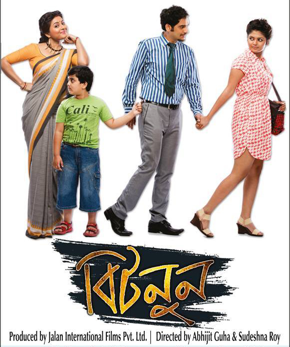 Bitnoon 2020 Bengali Movie 480p BluRay 350MB ESubs Download