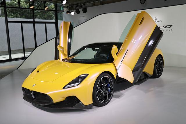 2020 - [Maserati] MC20 - Page 5 1180-CAE0-BFCE-44-E6-B585-BD7805018609