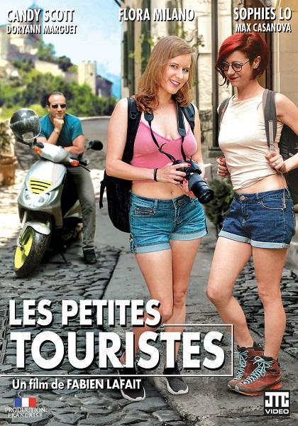 Юные туристы
