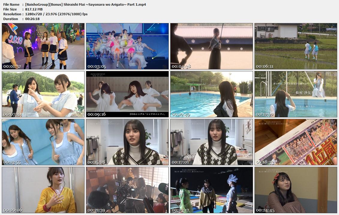 Naisho-Group-Bonus-Shiraishi-Mai-Sayonara-wo-Arigato-Part-1-mp4