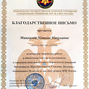 IMG-20201228-130856