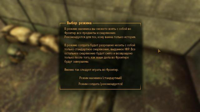 Fallout-NV-2021-10-09-17-24-08-23.jpg