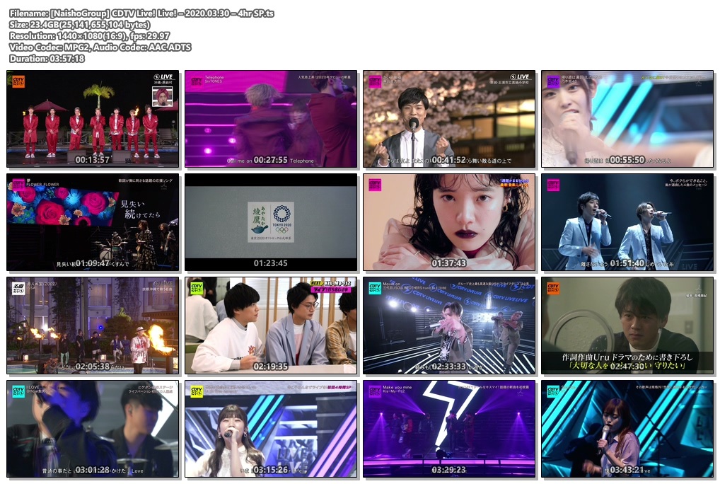 Naisho-Group-CDTV-Live-Live-2020-03-30-4hr-SP-ts