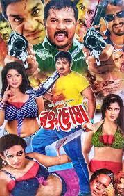 18+ Rokto Chosha 2021 Bangla Hot Movie 720p HDRIp Download