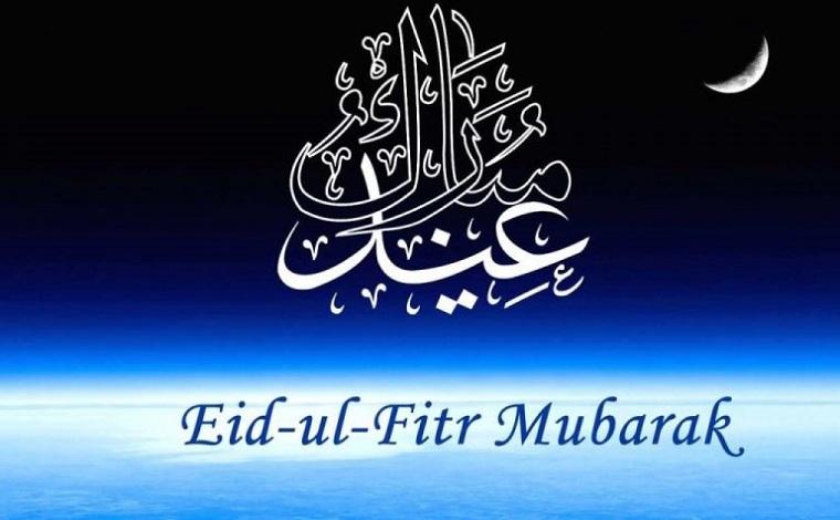happy-eid-day
