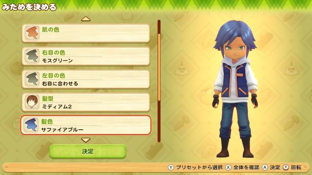 「牧場物語」系列首次在Nintendo SwitchTM平台推出全新製作的作品!  『牧場物語 橄欖鎮與希望的大地』 於今日2月25日(四)發售 054