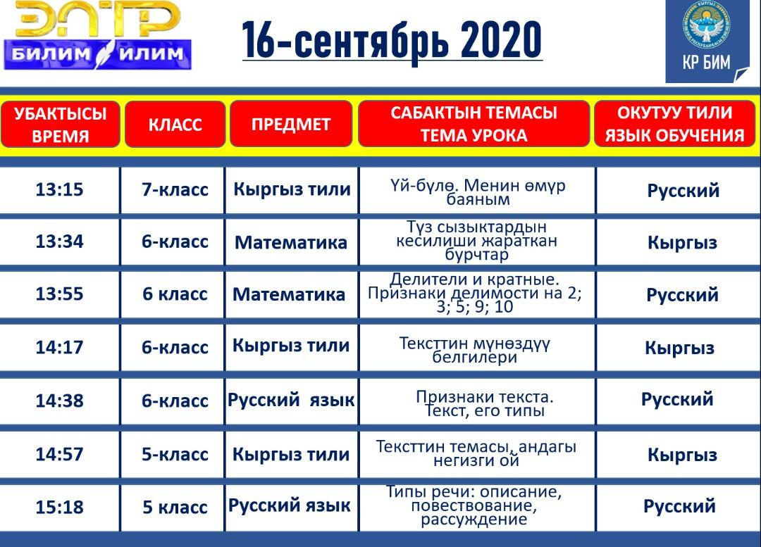 IMG-20200912-WA0016