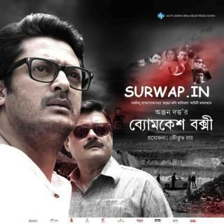 Byomkesh Bakshi (2015) 1080p Bengali x264 Zee5 WEB-DL 700MB Download Watch Online