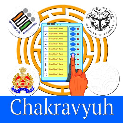 chakravyuh-logo