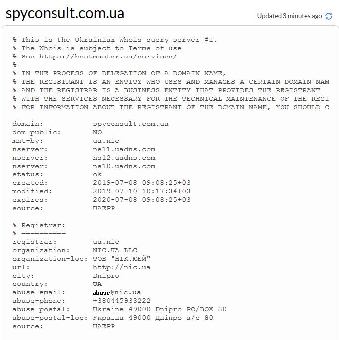 Screenshot-2019-09-11-Whois-spyconsult-com-ua