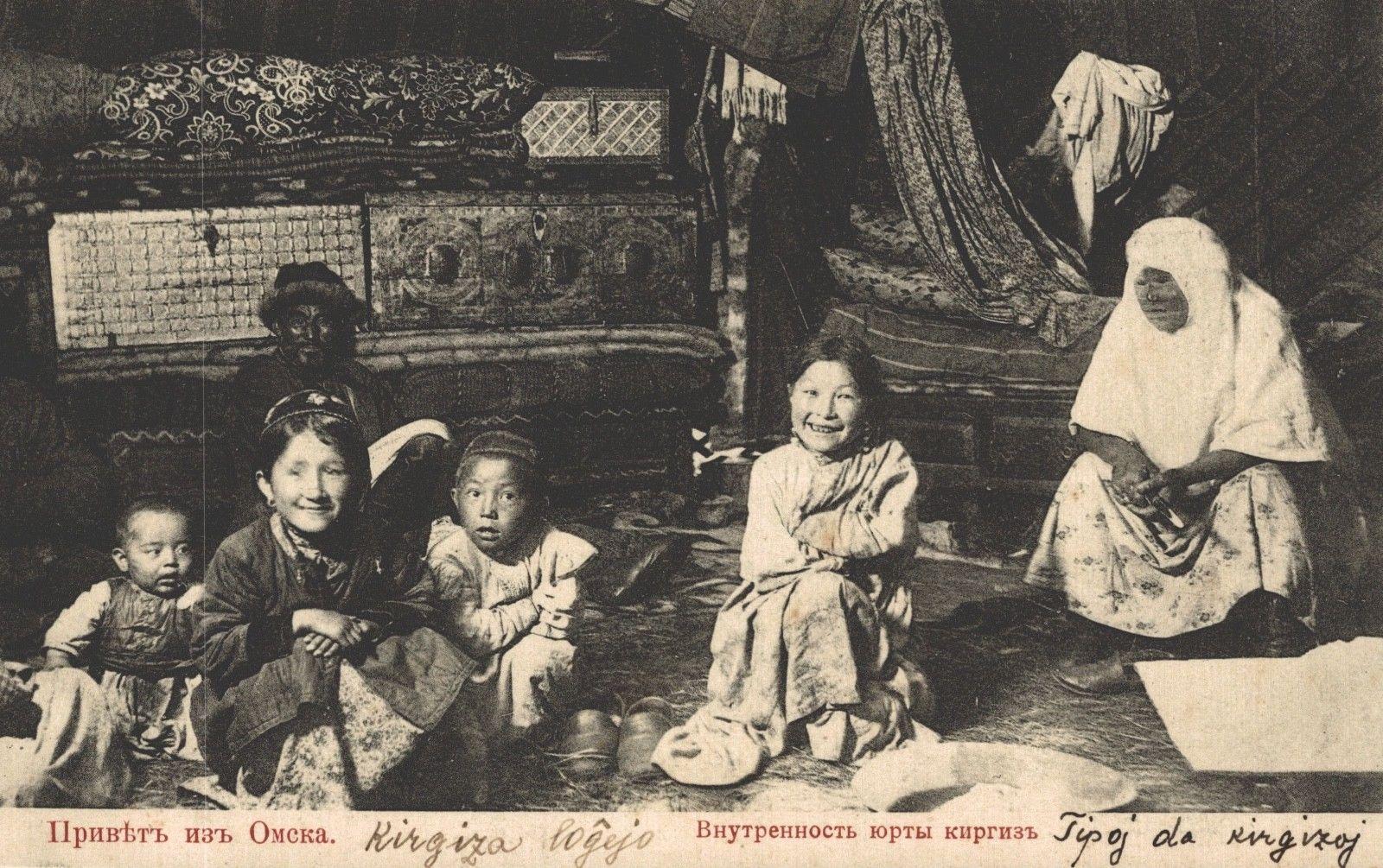 1901-1902-3.jpg