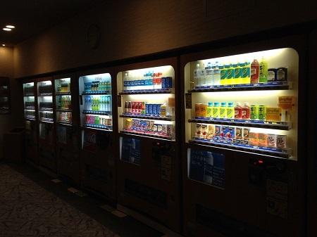 Wholesale-Vending-Machines