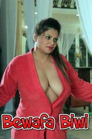 18+ Bewafa Biwi (2021) GulluGullu Hindi Short Film 720p HDRip 150MB Download