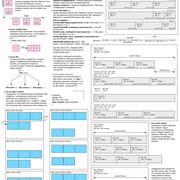 Flex-Box-sheet-B-1920x2447