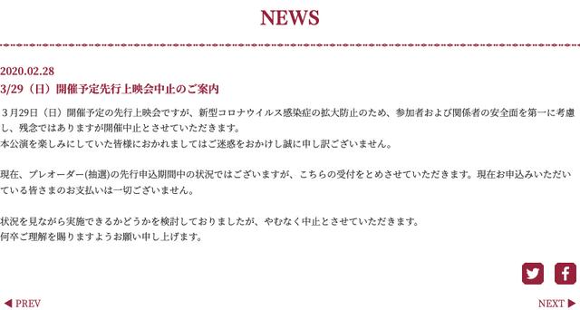 Screenshot-2020-02-28-TV