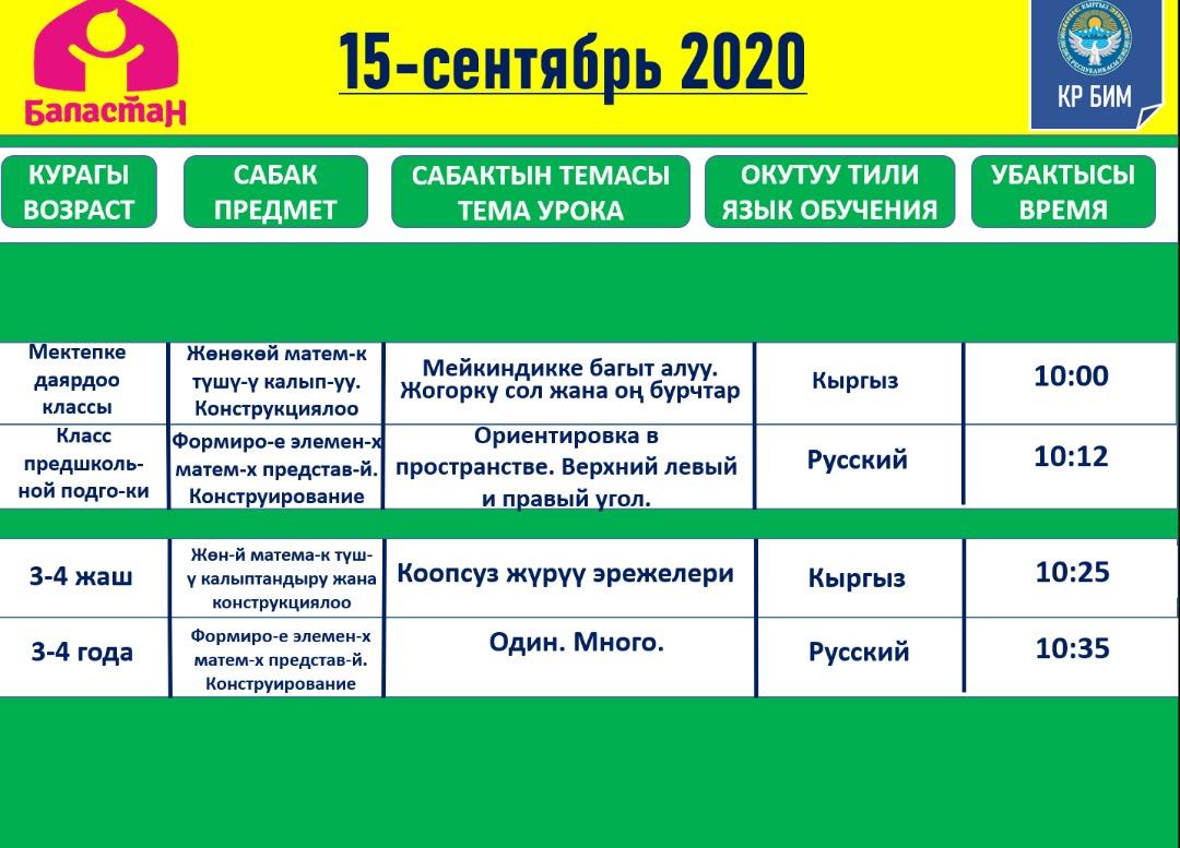 IMG-20200912-WA0019