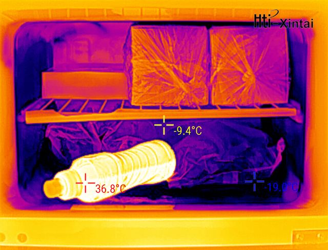 """HT-301-Freezer-with-hot-water"""" border=""""0"""