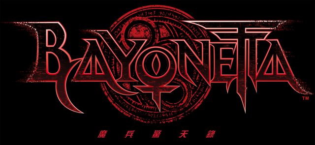 那份極致快感登上PlayStation®4! 『BAYONETTA&VANQUISH』決定於3月10日(二)開始預購!  Bayonetta-logo-CHT