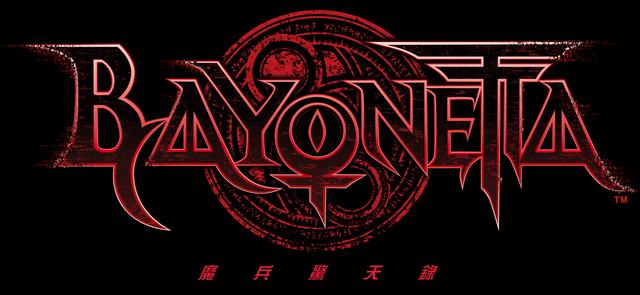 Topics tagged under press_新聞 on 紀由屋分享坊 Bayonetta-logo-CHT