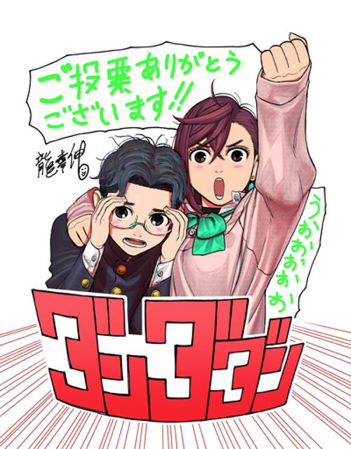 web-winner-02