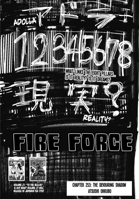 fire-brigade-of-flames-253-1