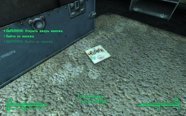Fallout3 2018 10 01 19 57 55 36