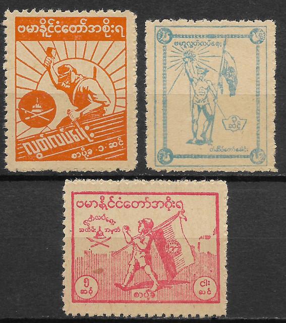 Burma J86 C