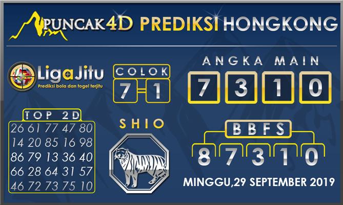 PREDIKSI TOGEL HONGKONG PUNCAK4D 29 SEPTEMBER 2019