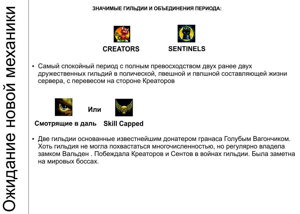 RQ3.jpg