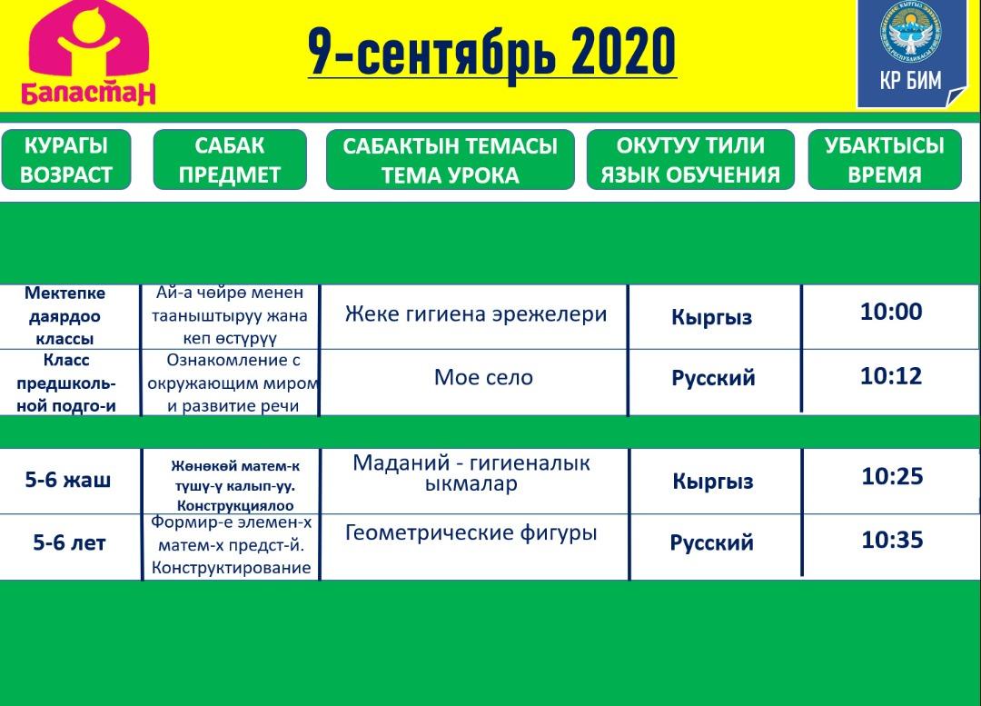 IMG-20200906-WA0004