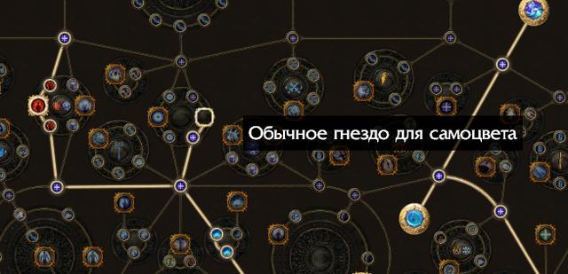 Screenshot-36