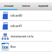 Screenshot-2014-05-30-05-21-54