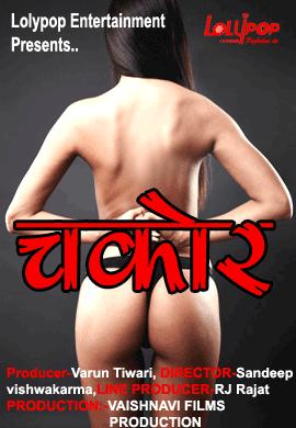 Chakor (2021) Hindi Lolypop Short Film 720p Watch Online