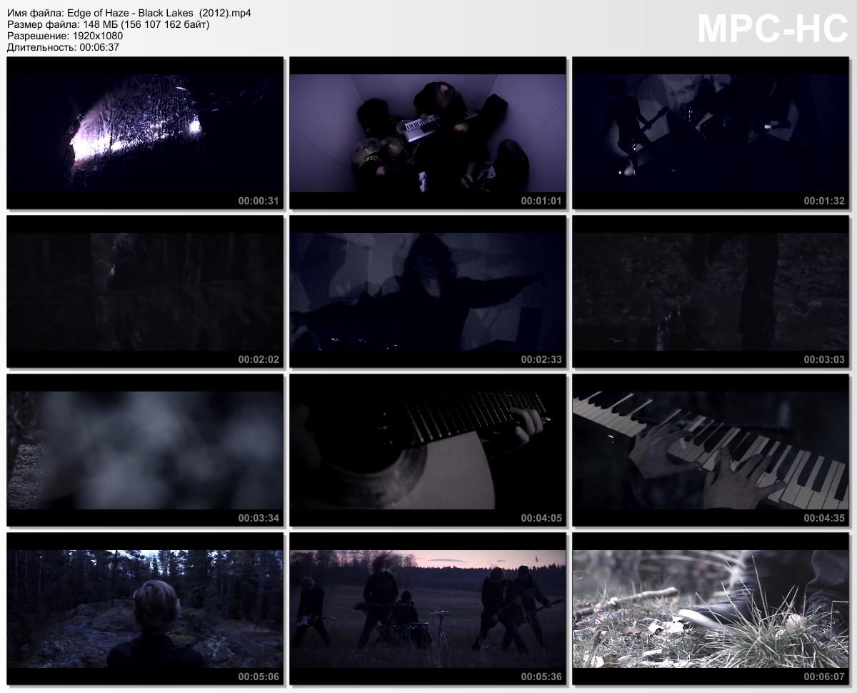 Edge of Haze - Black Lakes  (2012)