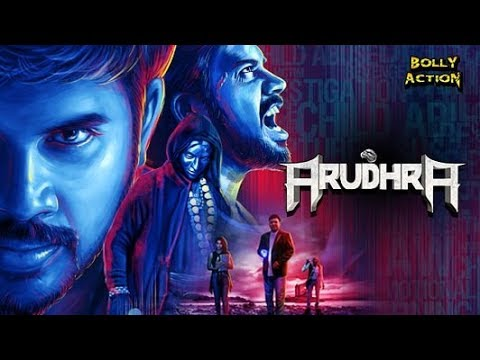 Arudhra 2020 Hindi Dubbed 480p HDRip x264 466MB Download