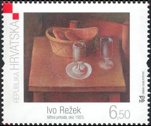 2008. year HRVATSKO-MODERNO-SLIKARSTVO-IVO-RE-EK