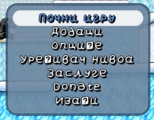 supertux0