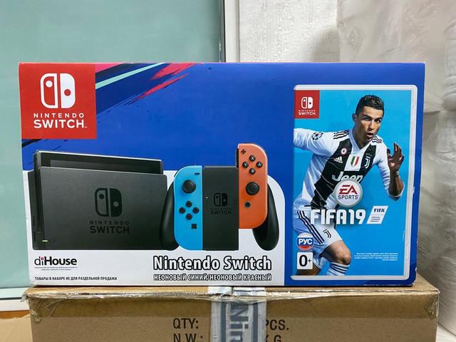 Les différents pack Switch Fifa19