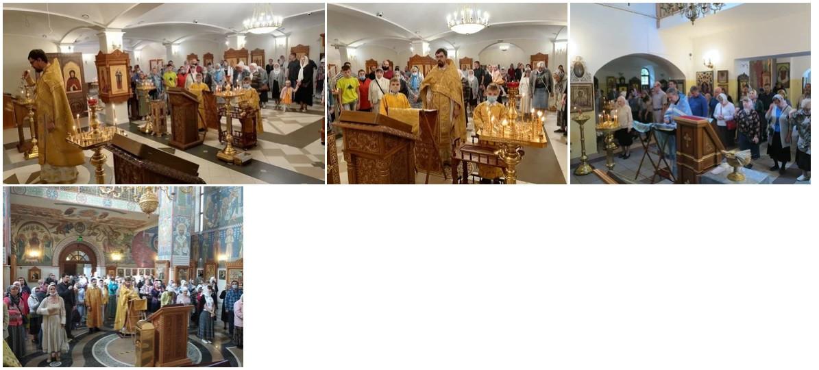 В храмах Королёвского округа после Божественной Литургии был совершён чин молебного пения о сохранении творения Божия. В конце Богослужения на проповеди священнослужители произнесли слово об ответственном отношении к природе