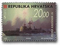 1998. year HRVATSKO-BRODOVLJE-RAKETNA-TOPOVNJA-A