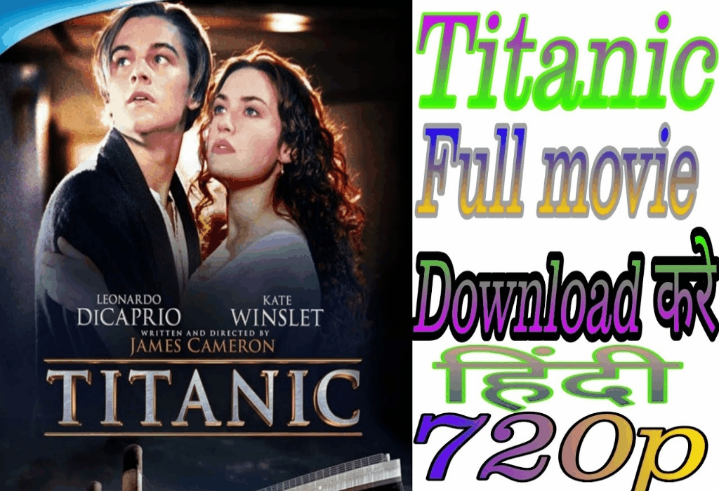 Full DMC Movie Download Application